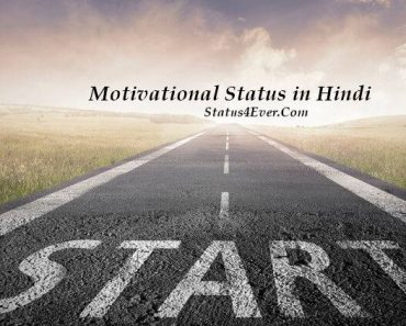 motivational status hindi, Motivational Whatsapp Status, Motivational Status for Facebook Motivational Status for Failure, Success, Hard Work, Life